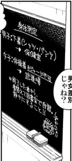 akitaku131219.jpg