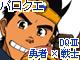 dig_icom.jpg