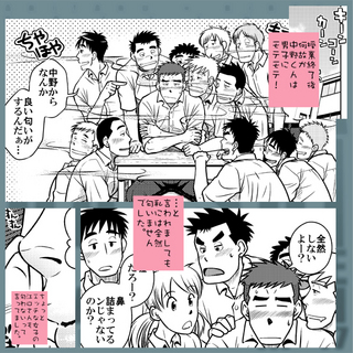 C82_osinagaki3.jpg