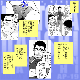 C84_promotion_03.jpg