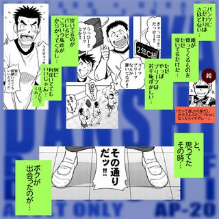 C85_promotion_01.jpg