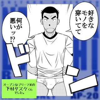 C85_promotion_02.jpg