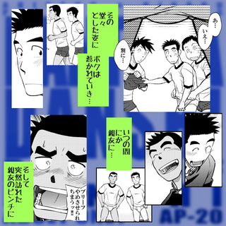 C85_promotion_03.jpg