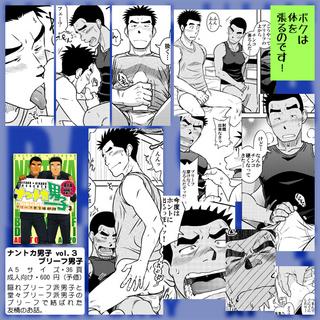 C85_promotion_04.jpg