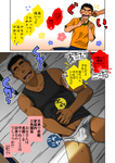 oyakoi_pre0046.jpg